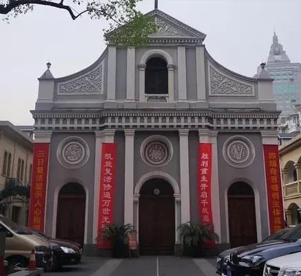 iglesia_china_carteles