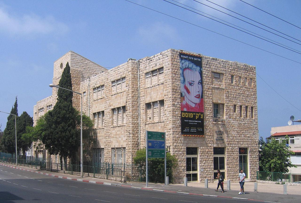 museo_arte_haifa
