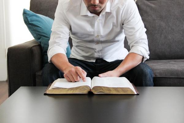 leer_biblia2