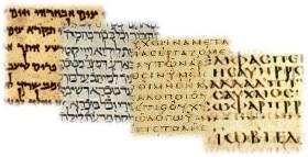 textobiblico