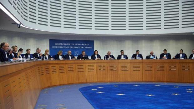 Tribunal Europeo de Derechos Humanos, con sede en Estrasburgo