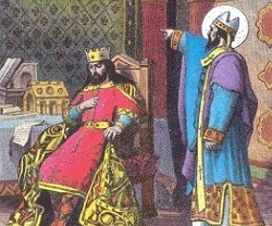 San Agobard ante Thierry III.