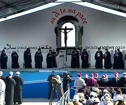 Oración del Papa Francisco junto con los patriarcas en Bari