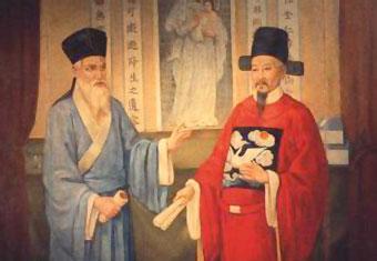 Grabado que representa a Mateo Ricci y a Xu Guangqi