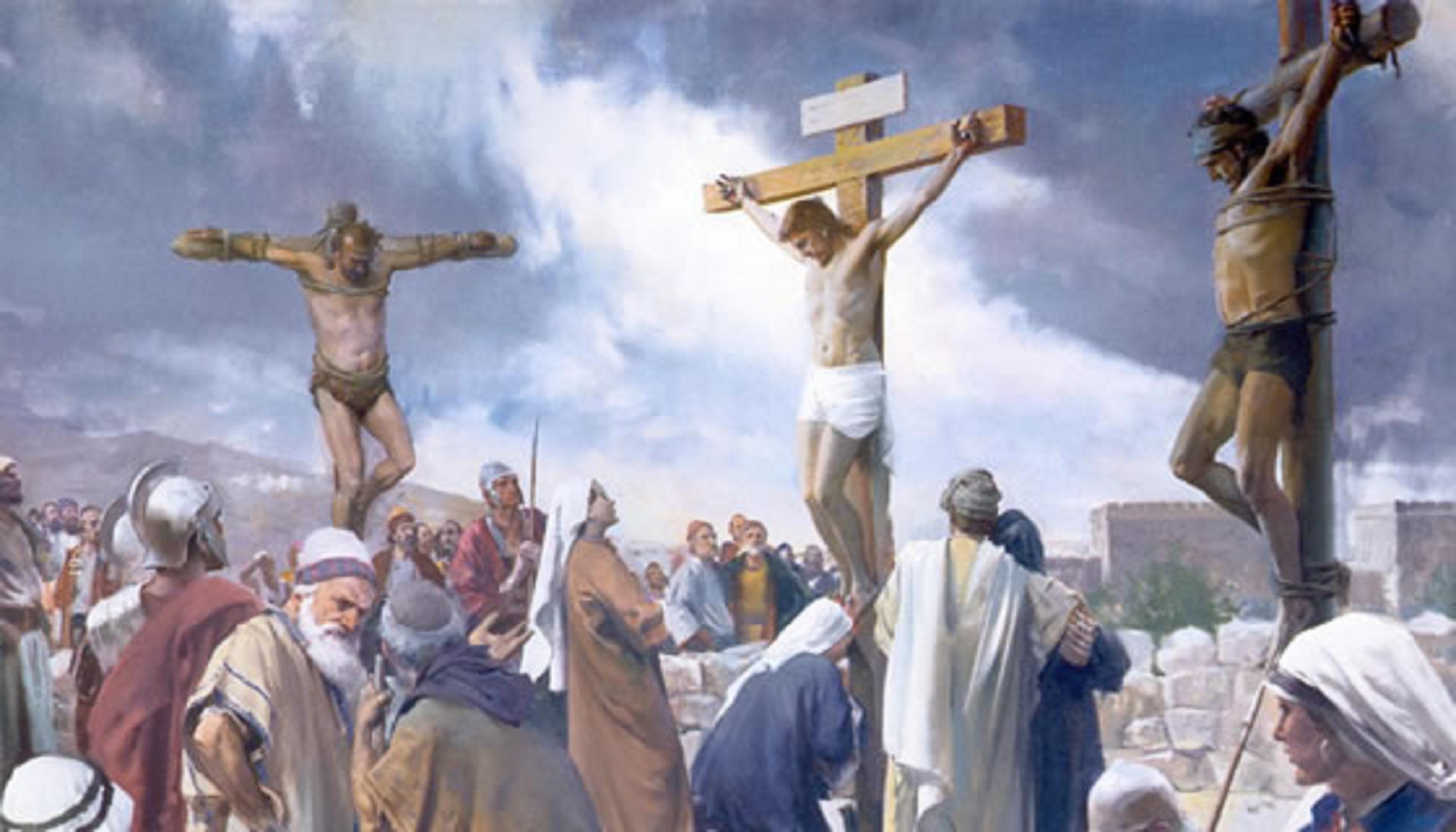 Los Treinta Y Tres Pasos De La Sagrada Pasion De Nuestro Señor Jesucristo