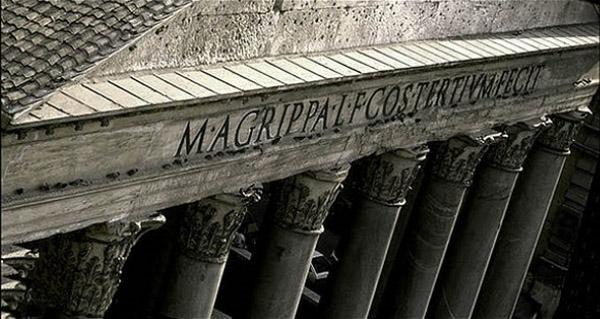 Inscripción fachada principal